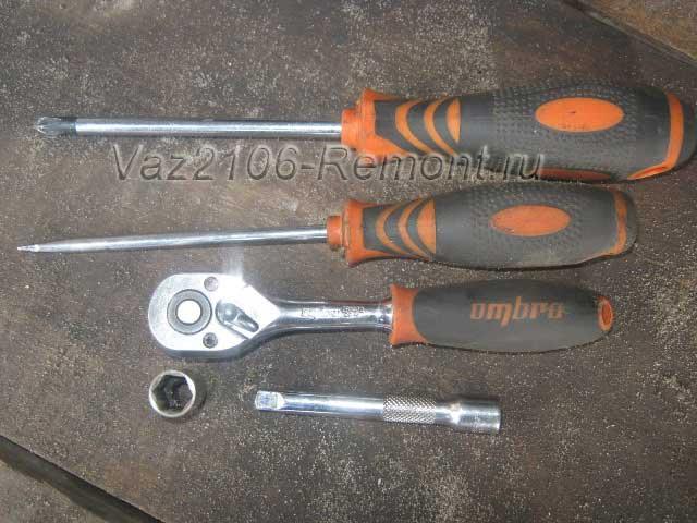 инструмент для замены радиатора на ВАЗ 2106