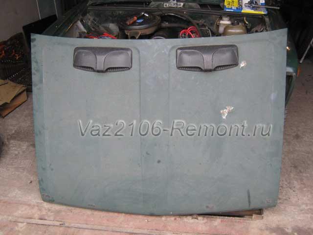 снятие и установка капота на ВАЗ 2106