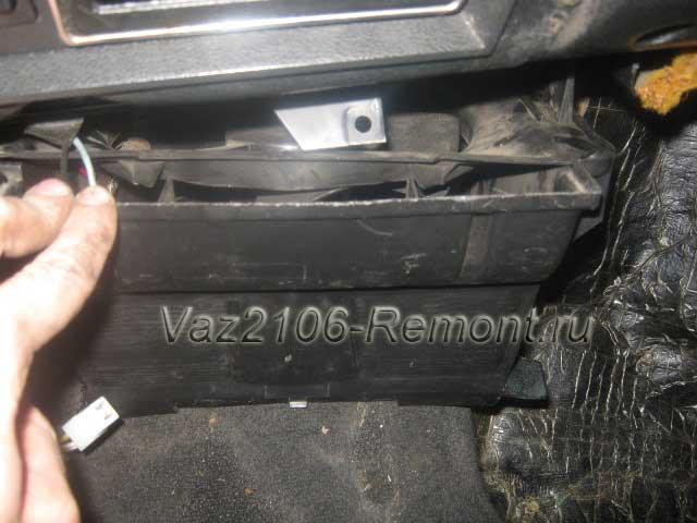 опускаем корпус печки ВАЗ 2106 вниз