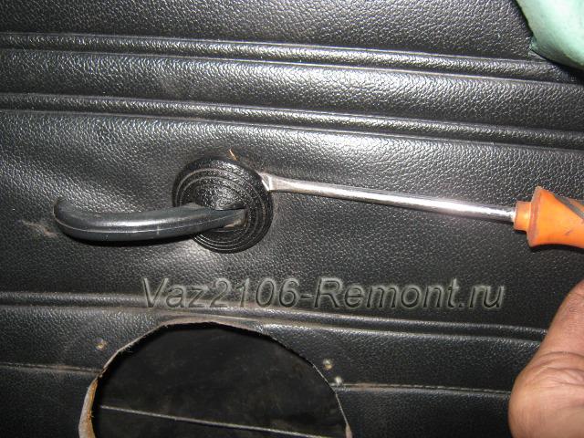 поддеваем крышку ручки двери на ВАЗ 2106