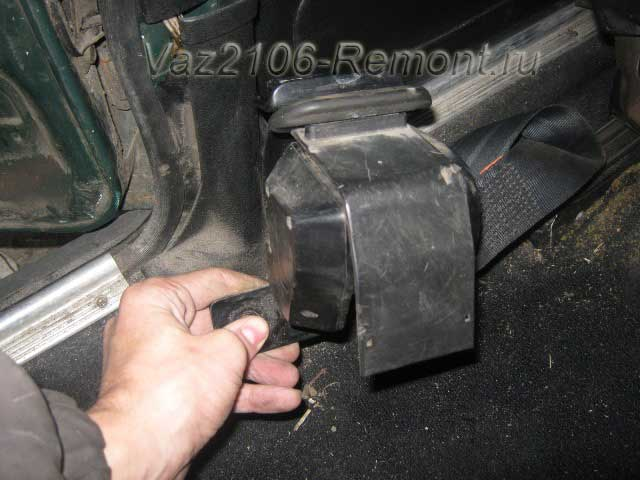 как снять передние ремни безопасности на ВАЗ 2106