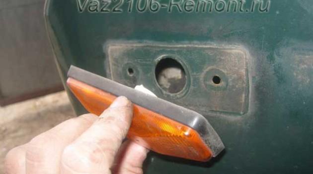 замена повторителей поворотов на ВАЗ 2106