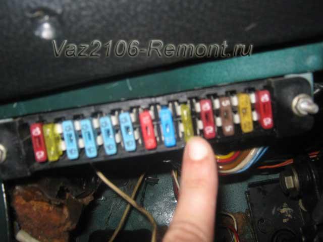 сгорел предохранитель датчиков и приборов на ВАЗ 2106