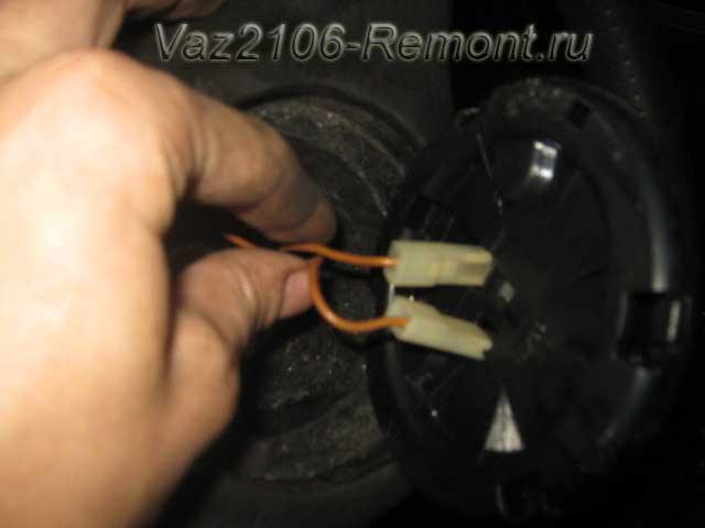 отсоединение проводов от кнопки подачи звукового сигнала на ВАЗ 2106