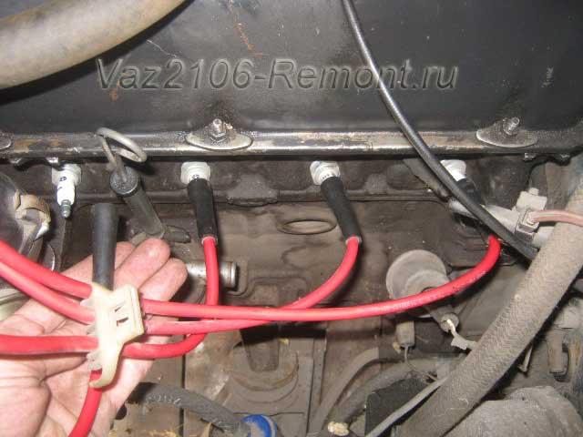 отсоединение свечных проводов на ВАЗ 2106