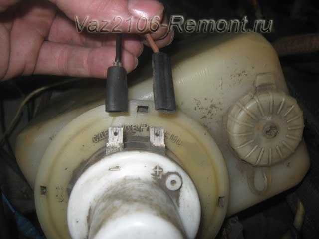 как отсоединить провода насоса омывателя стекла на ВАЗ 2106