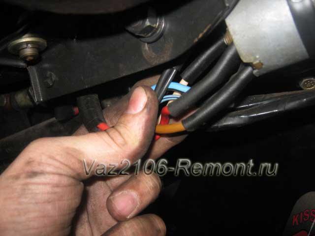 провода замка зажигания - отсоединение на ВАЗ 2106