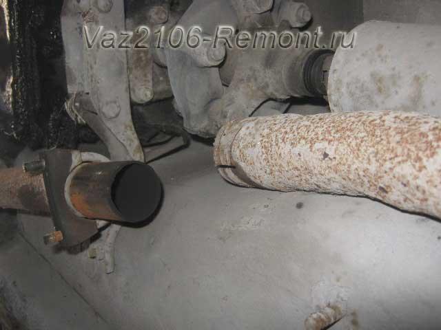 отсоединили резонатор от штанов на ВАЗ 2106