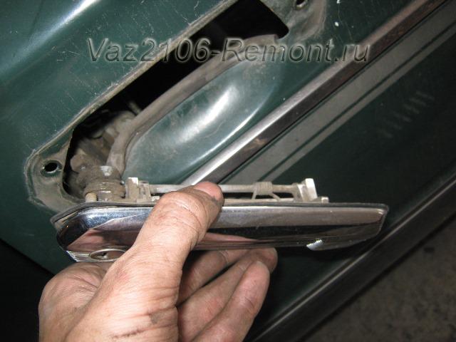 снятие ручки двери на ВАЗ 2106