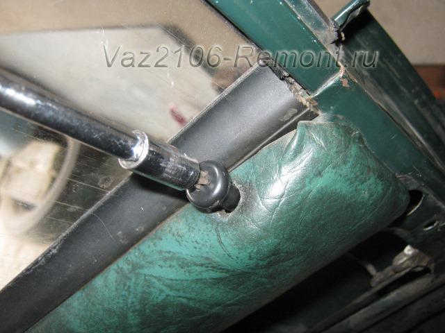 выкрутить шпингалет блокировки дверного замка на ВАЗ 2106