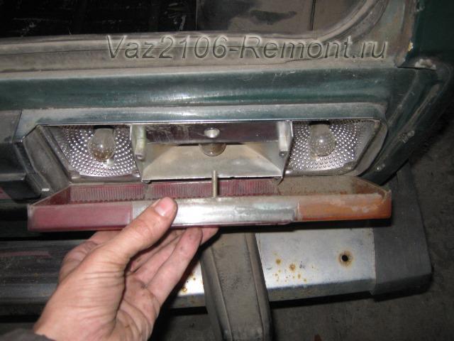 замена стекла заднего фонаря на ВАЗ 2106