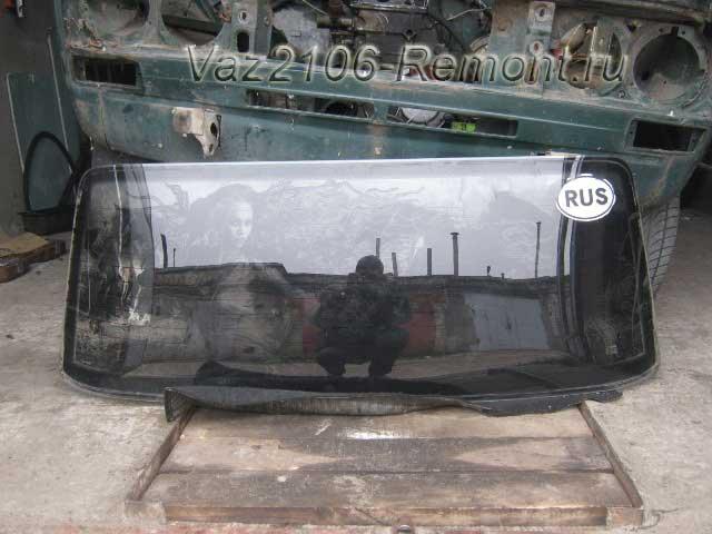 как вынуть стекла на ВАЗ 2106