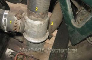 патрубки термостата на ВАЗ 2106