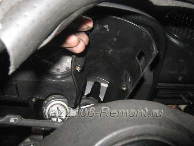 как снять рулевой кожух на ВАЗ 2106
