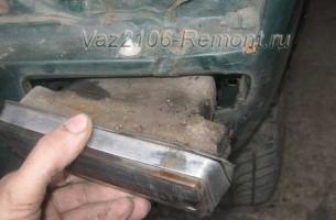 как снять блок габаритов на ВАЗ 2106 спереди