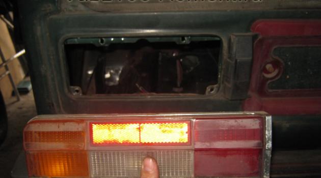 как снять задний фонарь на ВАЗ 2106