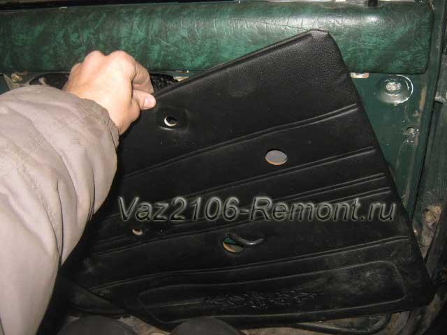 как снять обшивку задней двери на ВАЗ 2106