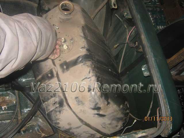 как снять топливный бак на ВАЗ 2106