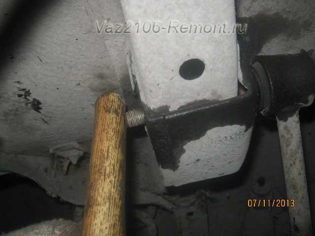 выбиваем болты крепления реактивных тяг на ВАЗ 2106