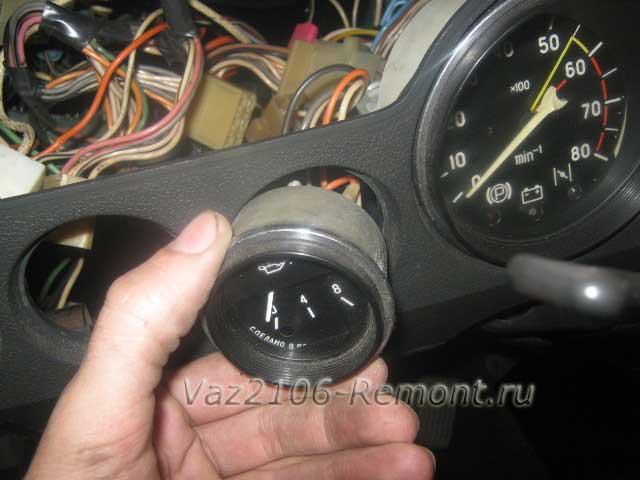 указатель аварийного давления масла на ВАЗ 2106