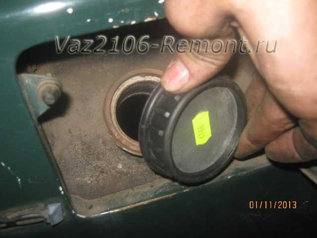 отвернуть пробку горловины бака на ВАЗ 2106