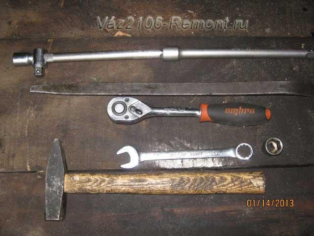 инструмент для ремонта ВАЗ 2106