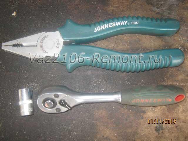 инструмент для замены замка капота на ВАЗ 2106