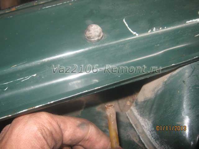 сняли шланг омывателя ВАЗ 2106
