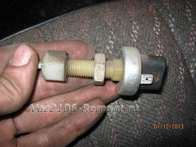 лягушка стоп-сигнала на ВАЗ 2106
