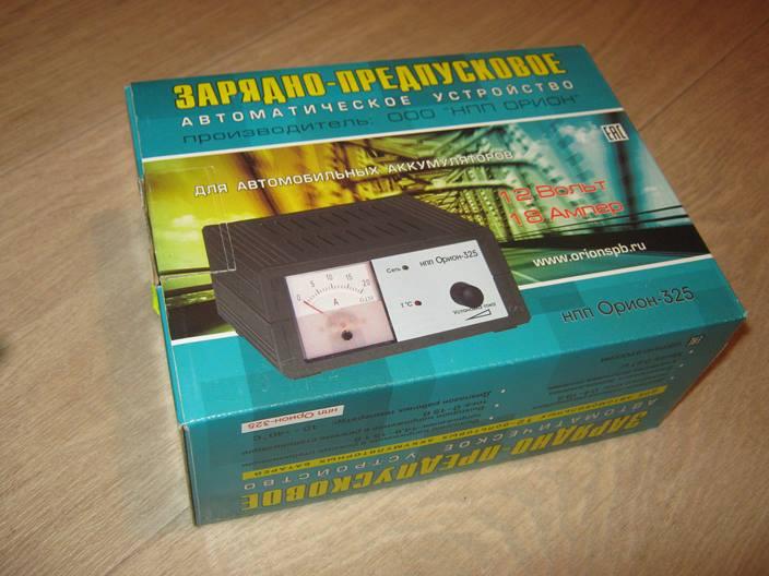 зарядное устройство для аккумулятора автомобиля Орион PW 325