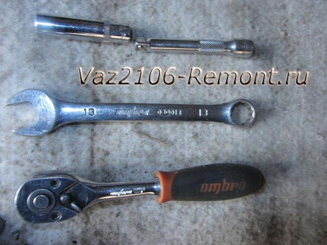 ключи для разборки втягивающего реле на ВАЗ 2106