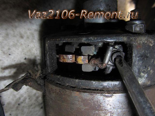 как открутить щетки стартера на ВАЗ 2106