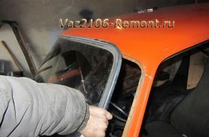 замена стекла на ВАЗ 2106