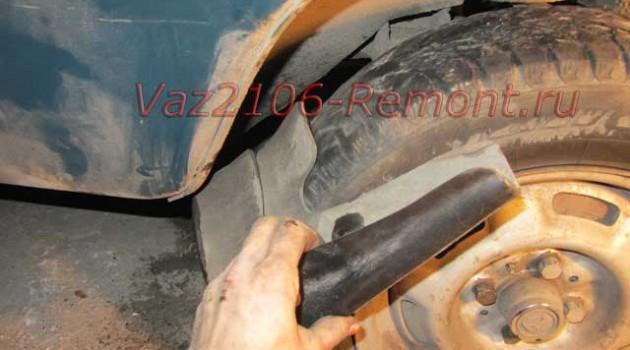 замена брызговиков на ВАЗ 2106