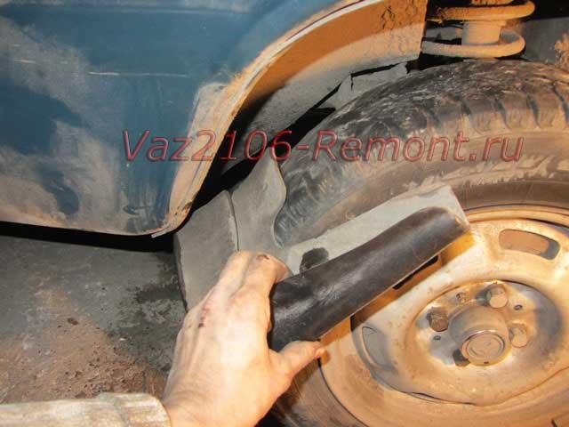 установка задних брызговиков на ВАЗ 2106