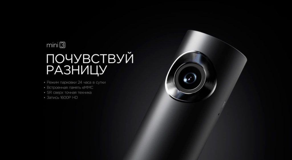 преимущества видеорегистратора с wi fi